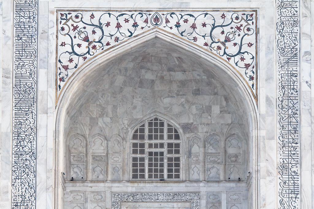 Urdu in Indian Culture